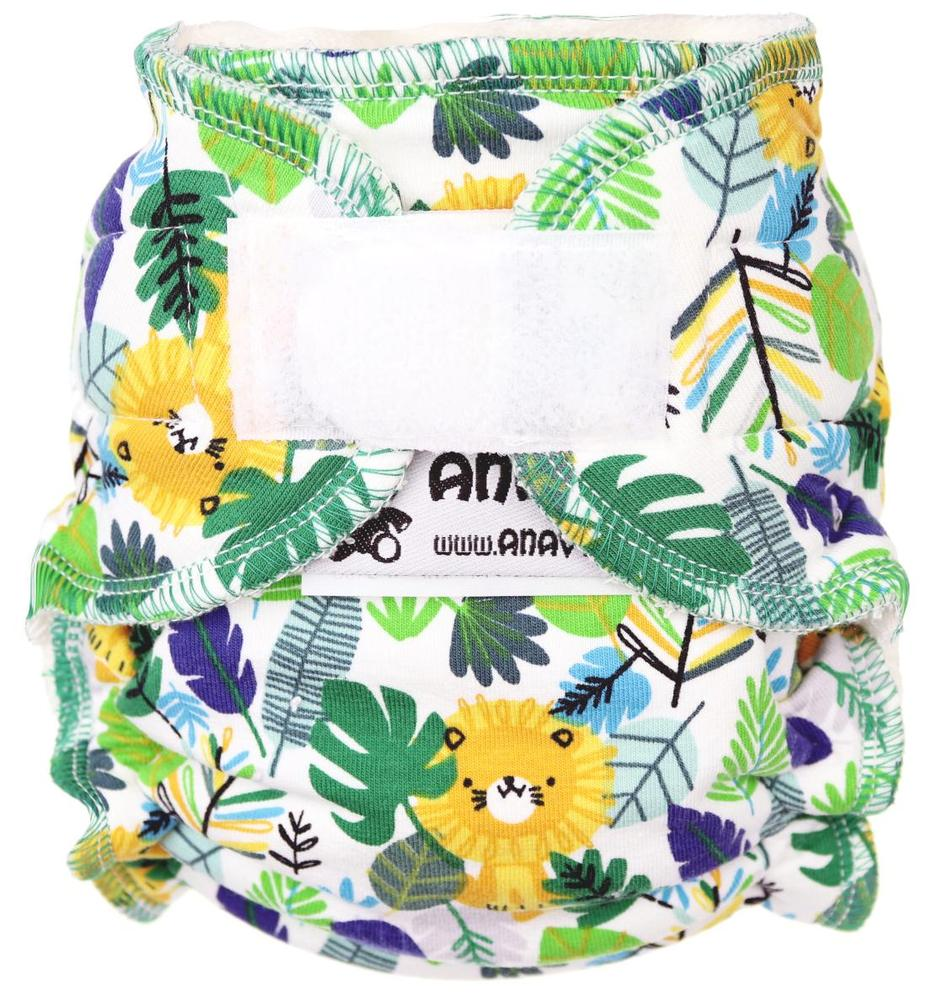 Jungle Fitted diaper with velcro