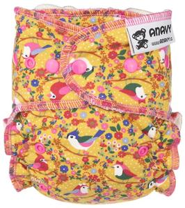 Birds (yellow) Fitted diaper with snaps