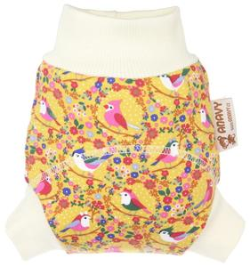 Birds (yellow) Wool diaper cover pull-up