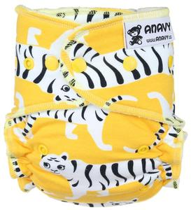 Tigers (yellow) Fitted diaper with snaps
