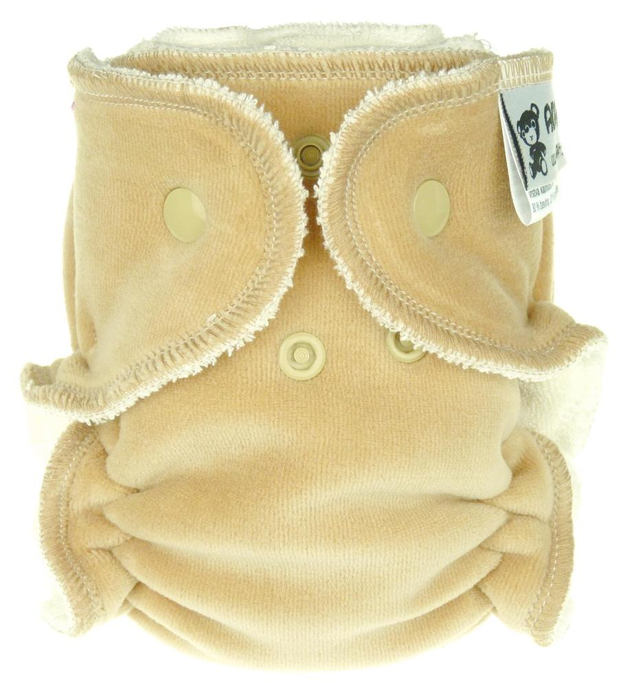 Latte Fitted diaper with snaps